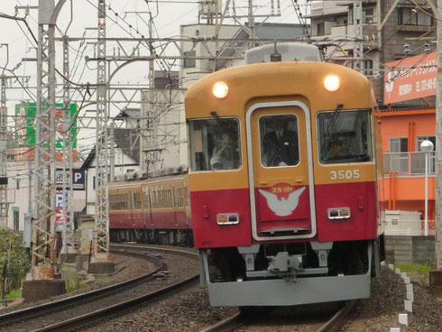 3月31日 御殿山駅~牧野駅にて撮影