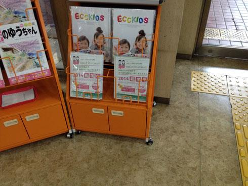 京橋、城東区蒲生の個別指導学習塾アチーブメント、郵便局にパンフレット設置