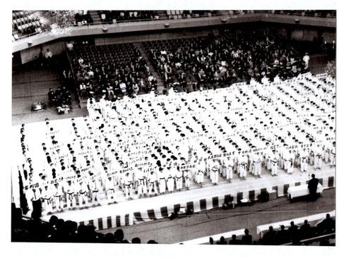 1967年7月 日本空手協会全国大会出場での開会式 (日本武道館)