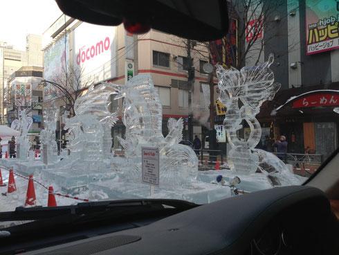車買取 札幌