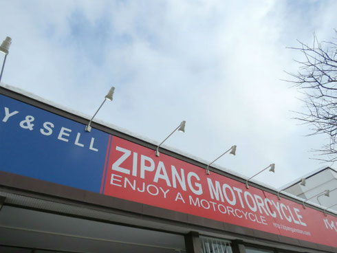 バイク買い取り 札幌 ジパングモーターサイクル
