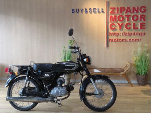 バイク買い取り 札幌ジパングモーターサイクル