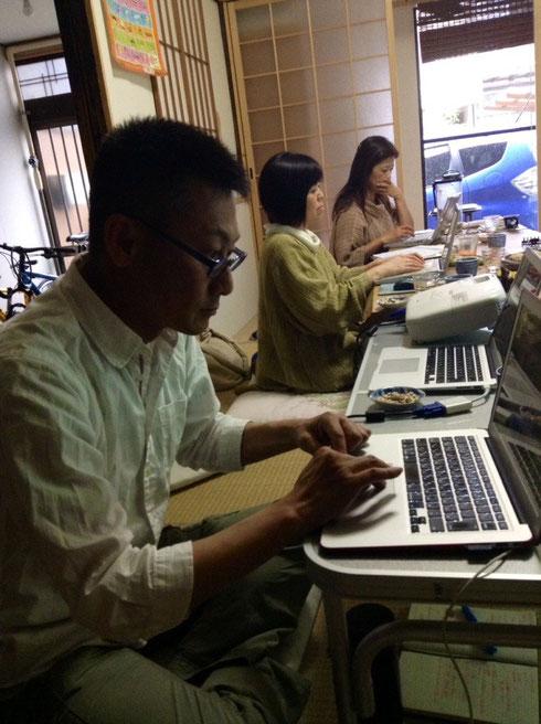 寺子屋的にホームページ講座