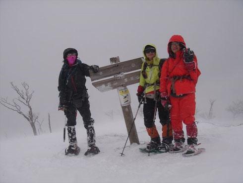 極寒のホッケ山頂