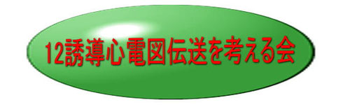 http://clcard.umin.jp/