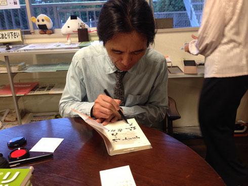 本にサインをもらいました