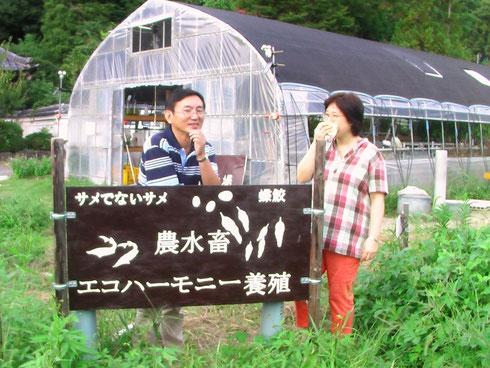 村田さん(多摩市)が新しく企業(測量会社)から派遣され、わざわざお手伝いに来てくださることになりました。毎週2回のボランティア活動です!10月からです。