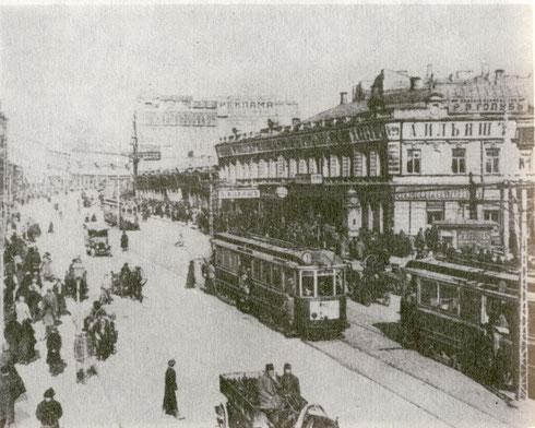 Первый киевский трамвай