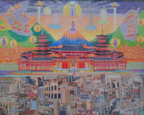 「天と地と」 吉野 寛 1330×1650