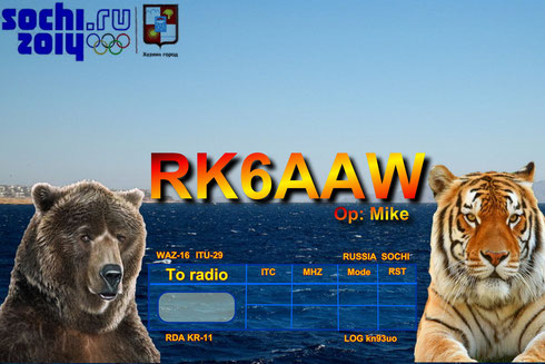 QSL-ка