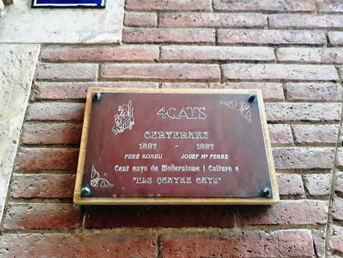 Гиды в Барселоне, эксскурсии в Барселоне