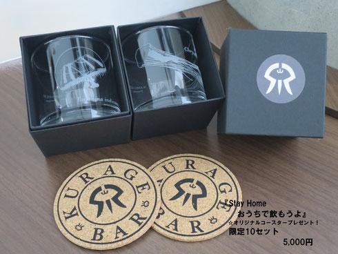 鶴岡市立加茂水族館 5/18営業再開 クラゲのグラス
