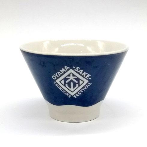 大山新酒・酒蔵まつり オリジナル陶器盃
