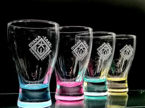大山新酒・酒蔵まつりオリジナルグラス