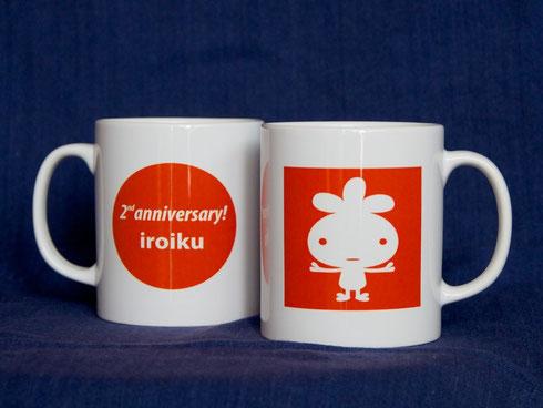 2周年記念グッズ(ぎゅっとくんマグカップ)