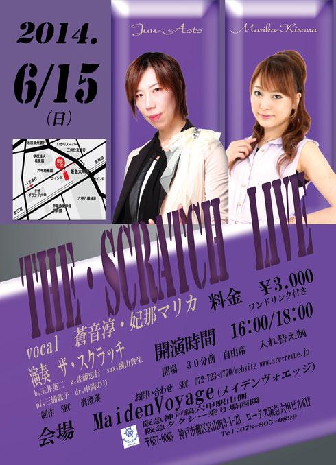 scratch live6/15