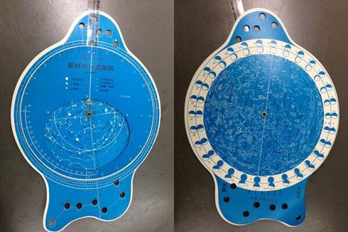 KAGEYAMA式星時計付き星座盤を考案