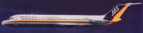 Japan Air System Douglas DC-9-40/Courtesy: JAS