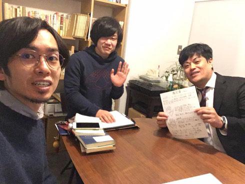 松本さんとにしけい氏の事務所を訪れて