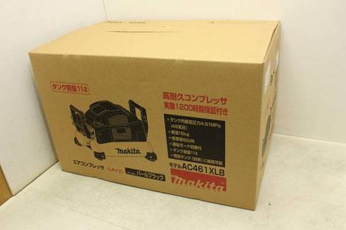 マキタ エアコンプレッサ AC461XLB買取致しました。
