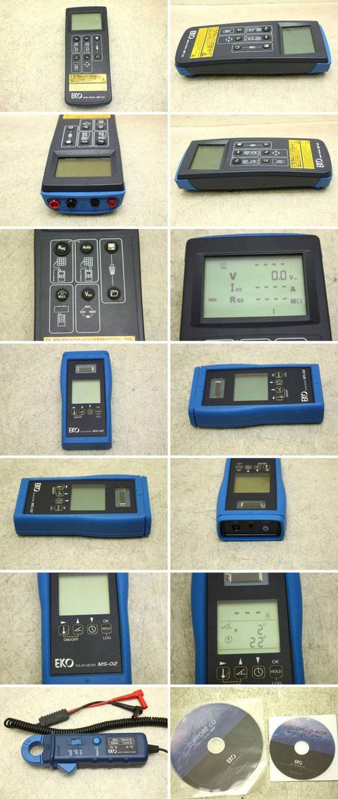 EKO 英弘精機 太陽電池施工検査キット アレイテスター MP-01 ◆ ソーラーメーター MS-02