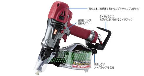 エアー工具 MAX スーパーネイラ HN-50N2(D)