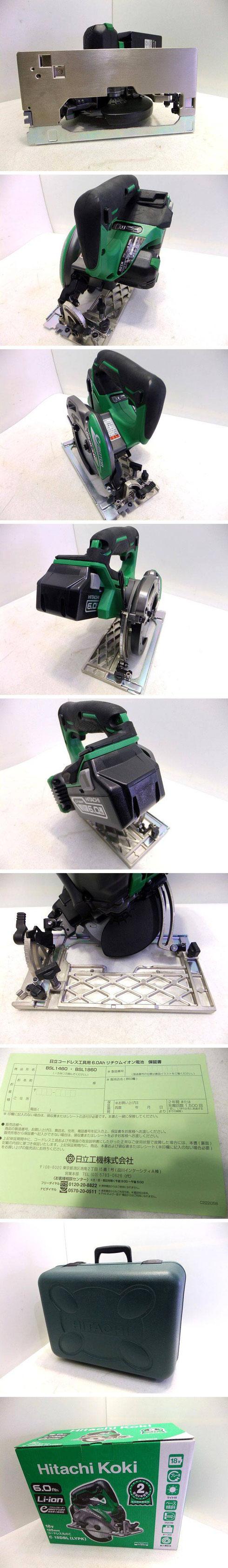 新品・未使用品 18V6.0Ah キックバック軽減システム、電子式スイッチ、独自のプラス機能、電池2年保証(6.0Ahリチウムイオン電池)
