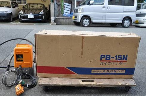 油圧式工具高価買取致しました。
