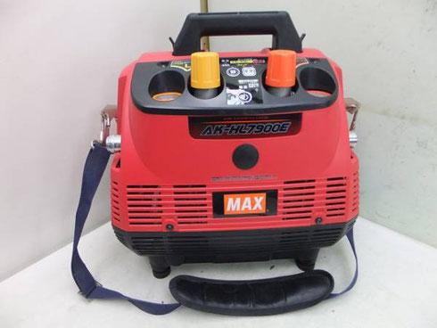 MAX スーパーエア・コンプレッサ AK-HL7900E