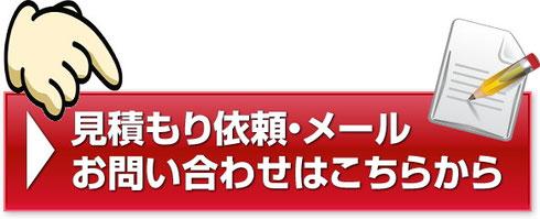 マキタ 内装エアコンプレッサ AC400S買取無料お見積り