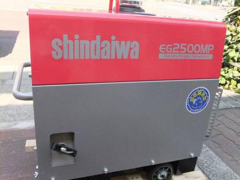 新ダイワ 発電機 EG2500MP-EB新品