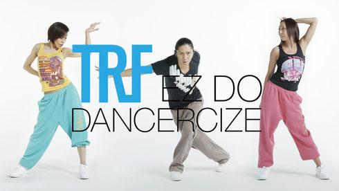 TRFダンスセクササイズ!