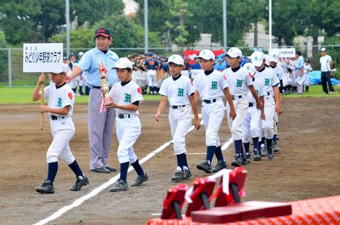 前年度三位!!みどり少年野球クラブ
