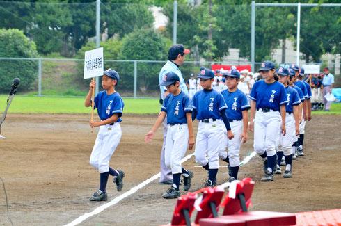 下麻岡小年野球部