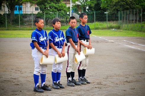 3位  金程少年野球部 千代ヶ丘チャレンジャーズ