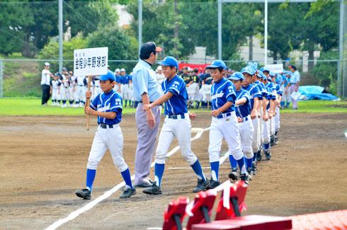 金程少年野球部