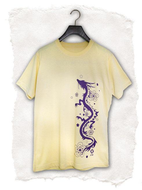 太極拳Tシャツ龍