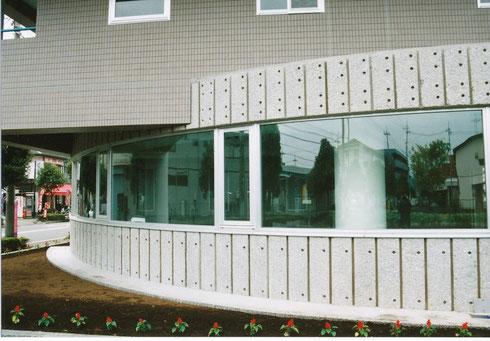 オフィス Rの壁面
