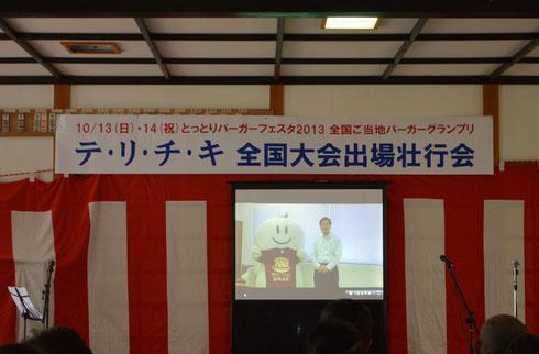 山崎市長からの応援メッセージ