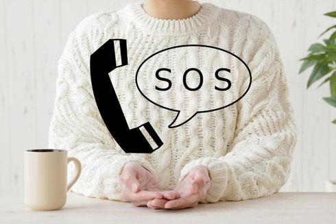 パソコンのお困りごとを、あん先生へ直接電話して、相談したい方は携帯電話へお電話ください。