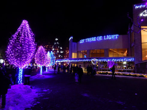 """""""Let There Be Light"""" Emblazoned across the Church at LaSalette"""