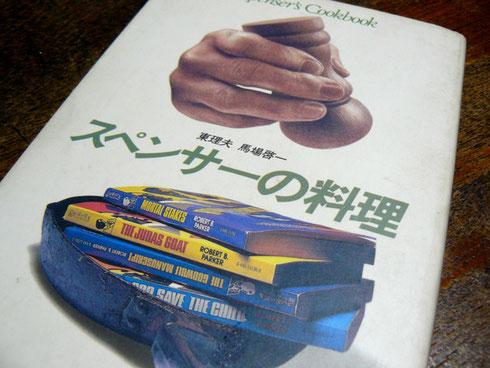 1984年刊