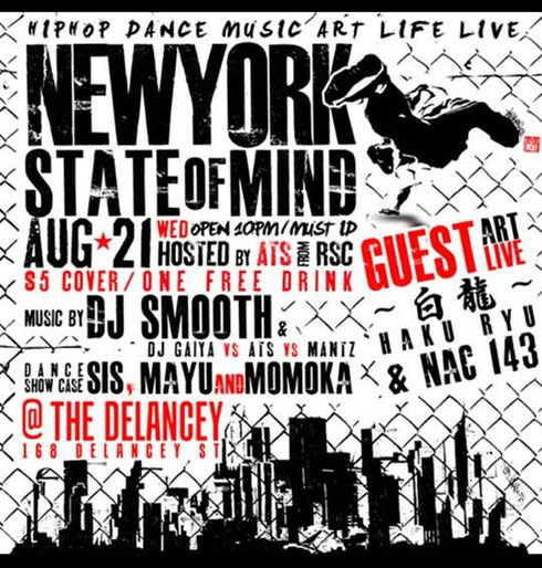 Drawing for Flyer of NEW YORK STATE OF MIND.