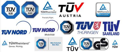 全世界最高标准的德国TÜV认证