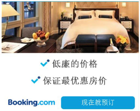 www.booking.com/index.html?aid=398098