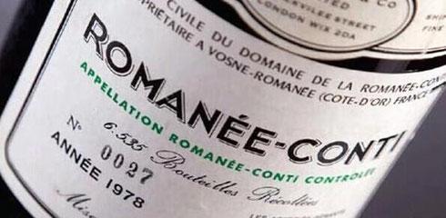 罗曼尼•康帝 罗曼尼•康帝特级园干红葡萄酒