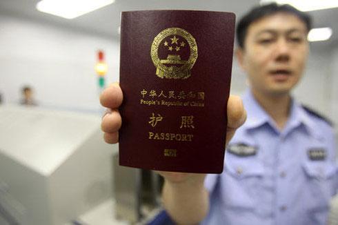 护照丢失 国外 旅行 德国欧亚商旅