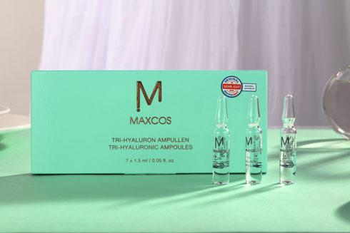 德国maxcos 美诗蔻 玻尿酸 7支装 急救美颜