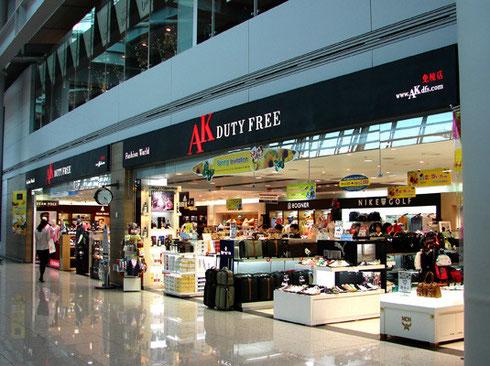 免税店 机场免税店 购物 免税商品