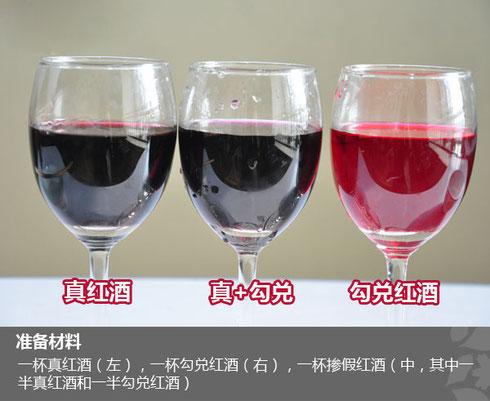 红酒 验证红酒 法国红酒 拉菲 酒庄 雷司令